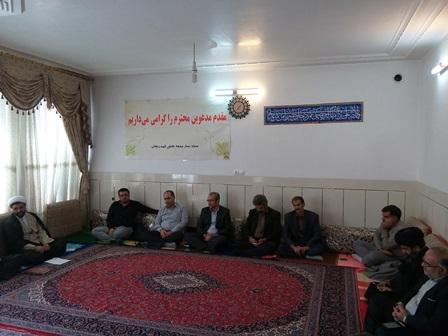جلسه بررسی زیر ساخت های امامزاده سید محمد(ع) وروشنایی های شهر
