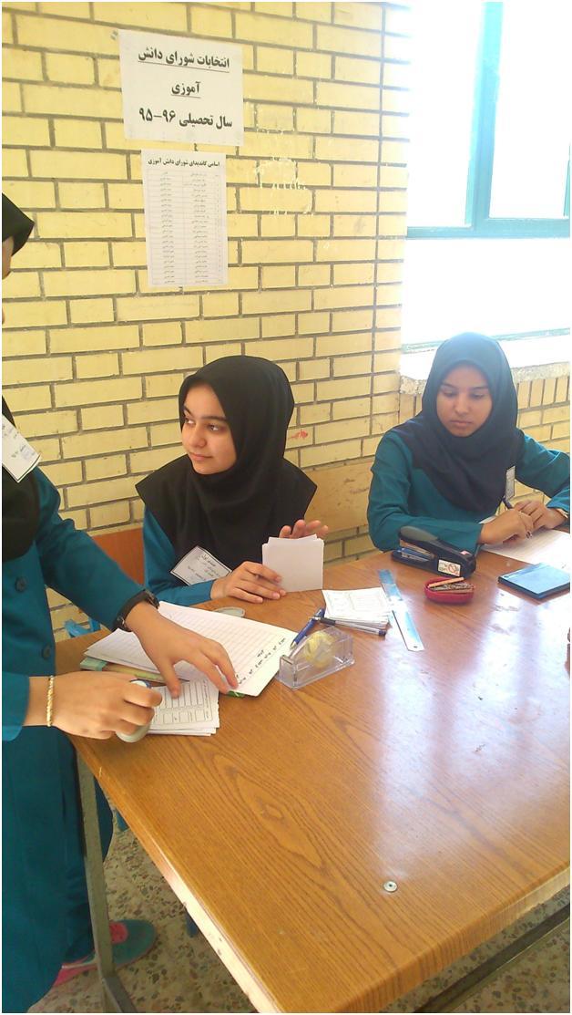 انتخاب شورای دانش اموزی در دبیرستان ولایت