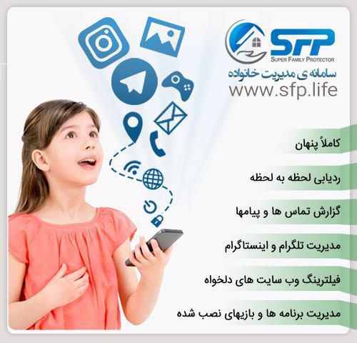 http://s8.picofile.com/file/8273928400/425808287_7754489579059483395.jpg