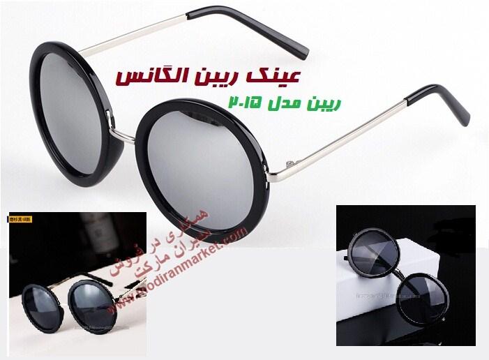 عینک طرح الگانس فریم مشکی