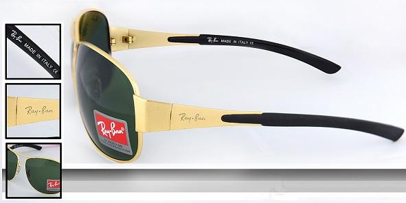 عینک ریبن 3404