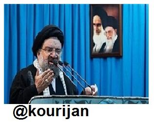 سید احمد خاتمی امام جمعه موقت تهران