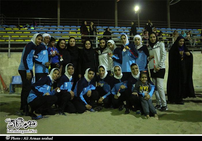 http://s8.picofile.com/file/8274314792/Hormozgani44.jpg