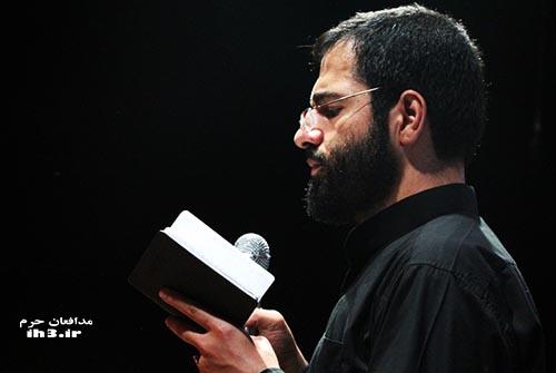 حاج حسین سیب سرخی