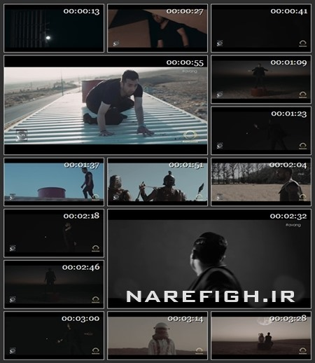 دانلود موزیک ویدیو مست چشمات از سینتاج (Sintaj) با کیفیت HD-1080P