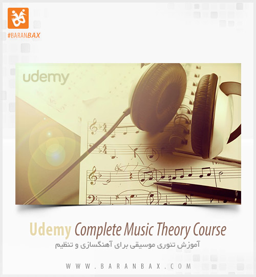 دانلود آموزش تئوری موسیقی Udemy The Complete Introduction To Music Theory Course