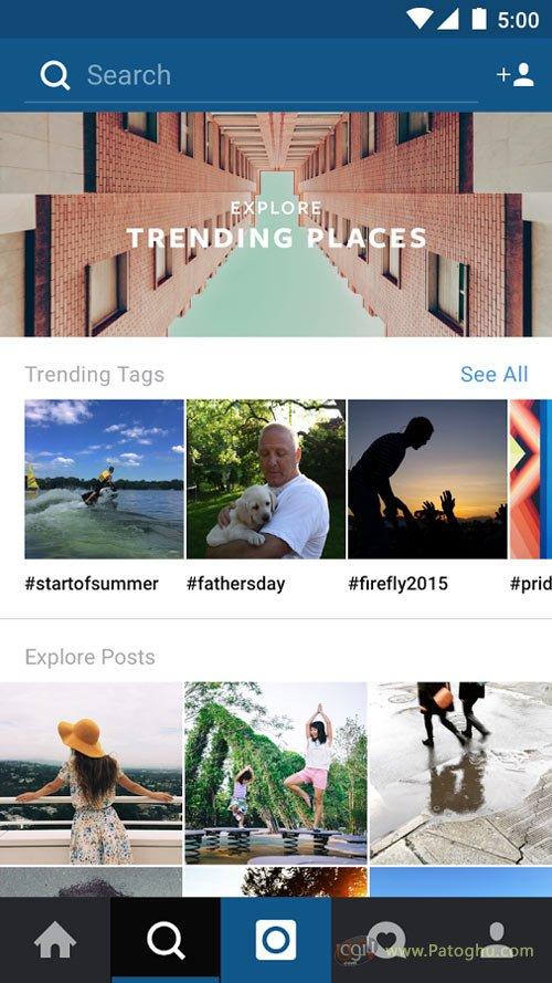 دانلود نرم افزار اینستاگرام - instagram 8-0-0 اندروید با لینک مستقیم
