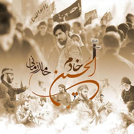 http://s8.picofile.com/file/8274639868/Hamed_Zamani_Khadem_AlHossain.jpg