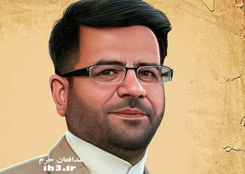 شهید مدافع حرم محسن خزایی