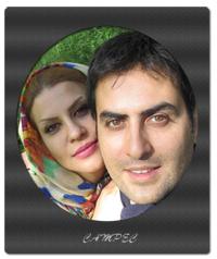 عکسهای محمد امین نبی اللهی با همسرش + بیوگرافی و فعالیت ها