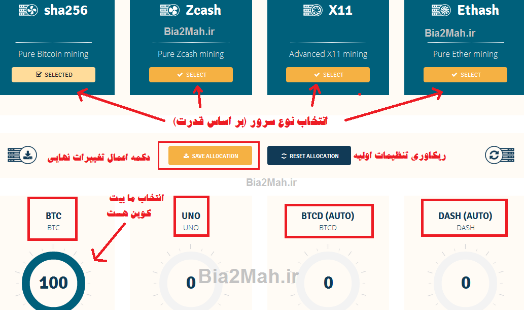 [blocked]http://s8.picofile.com/file/8274951992/genesi_mining_Bia2Mah_ir_.png