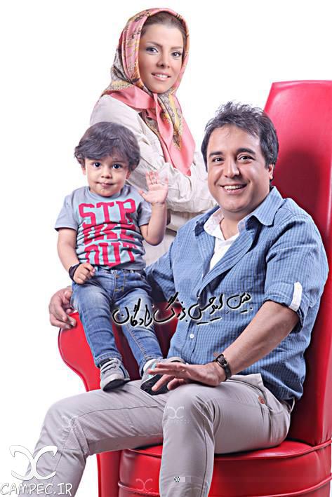 بهزاد محمدی با همسر و پسرش