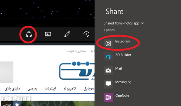 آموزش تصویری دانلود و استفاده از اینستاگرام در ویندوز 10