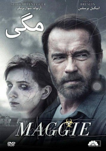 دانلود دوبله فارسی فیلم مگی Maggie 2015