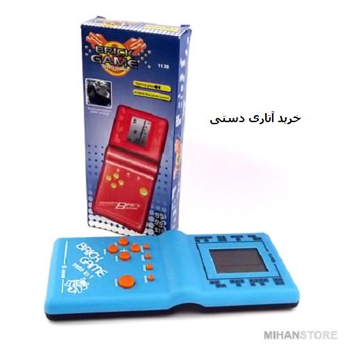 خرید دستگاه بازی از سایت رسمی گیره بینی