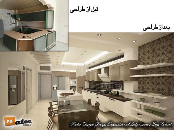 طراحی اجرا دکوراسیون داخلی در اصفهان