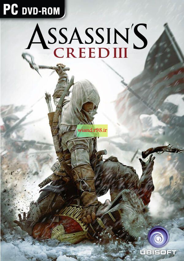 دانلود بازی Assassins Creed 3 نسخه کامپیوتر + فایل کرک