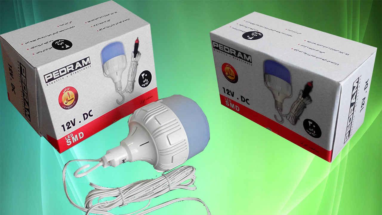 لامپ 60 وات سیار ماشین برای مسافرت
