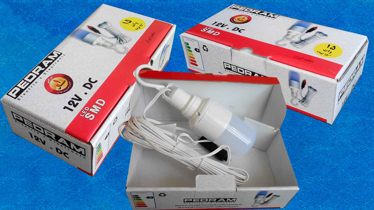 لامپ 15 وات سیار خودرو