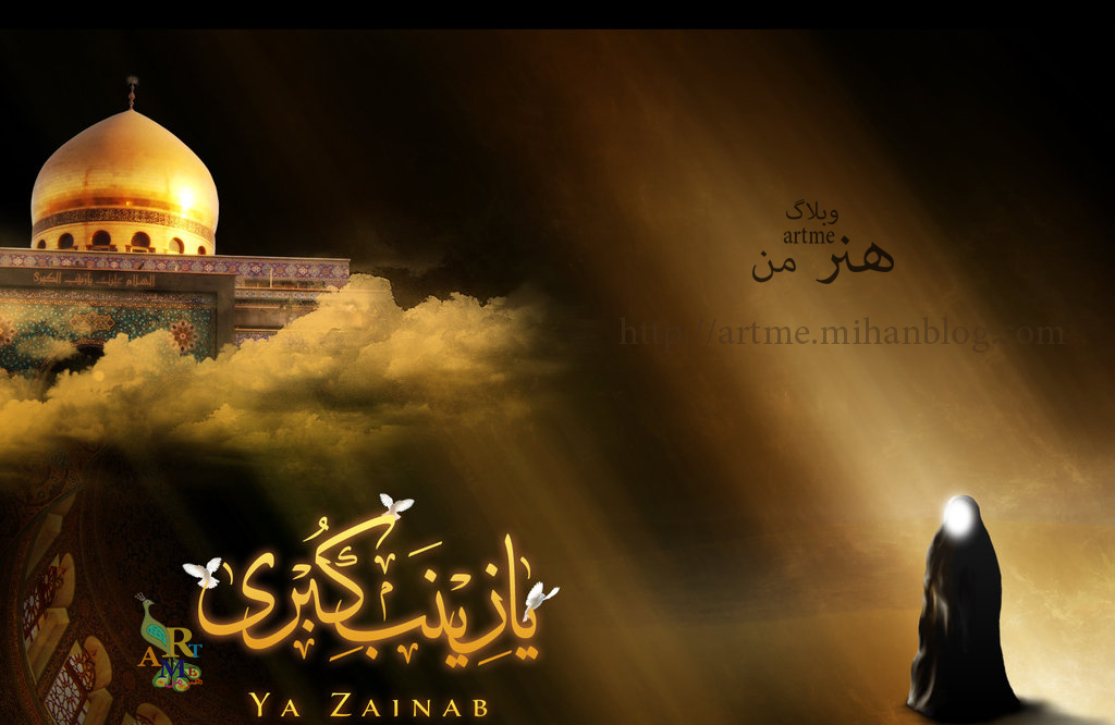 http://s8.picofile.com/file/8275406926/lady_zainab_aaa.jpg
