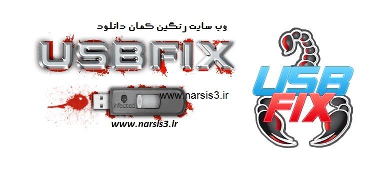 http://s8.picofile.com/file/8275409792/613665_jpg_ashx.jpg