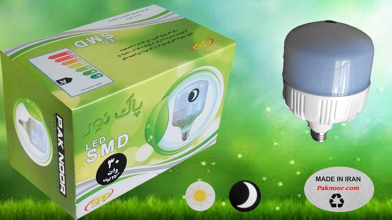 لامپ اس ام دی پاک نور 30 وات