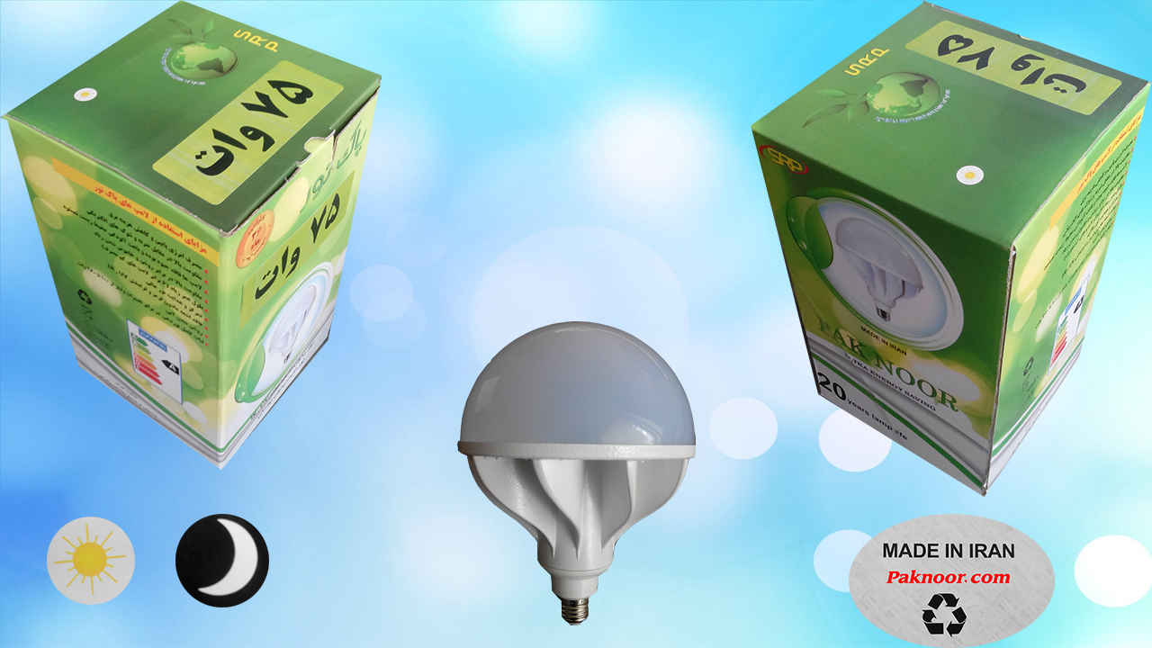 لامپ اس ام دی پاک نور 75 وات