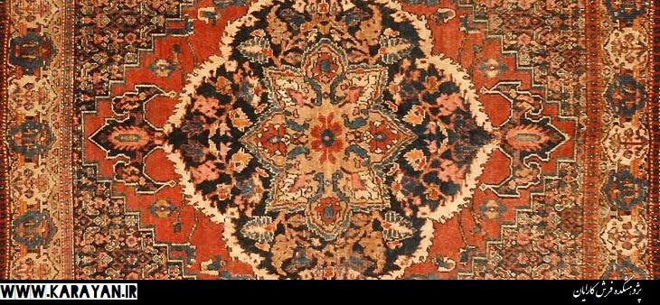 هنر و صنعت قالی بافی در کردستان