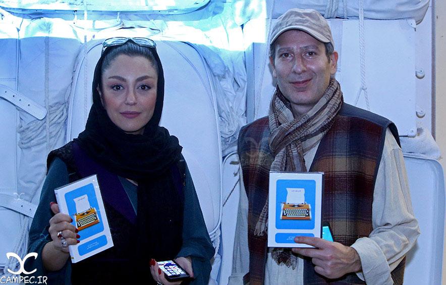 رامین ناصر نصیر و شقایق فراهانی