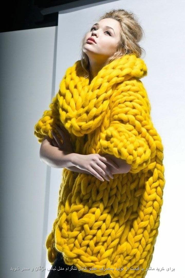 مدل لباس بافت زنانه با رنگ زرد مناسب زمستان