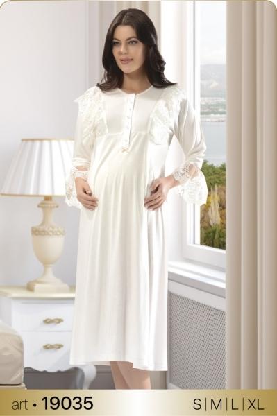لباس بارداري