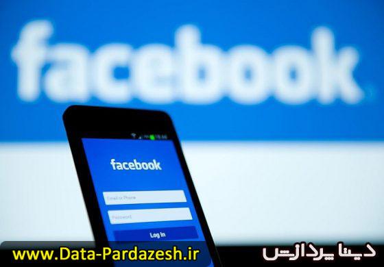 اپلیکشن فیسبوک ۲۰ درصد شارژ دستگاههای اندرویدی را میبلعد