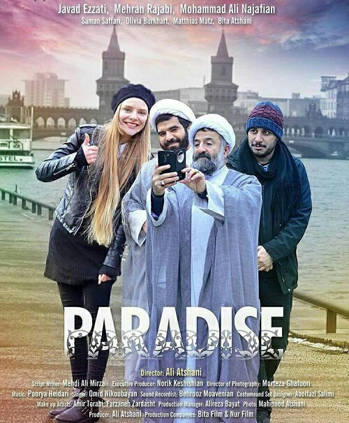 دانلود فیلم پارادایس با کیفیت عالی و حجم کم