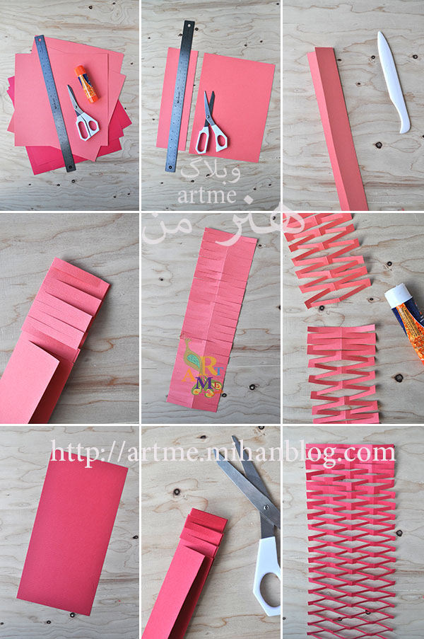 http://s8.picofile.com/file/8275783392/paper.jpg