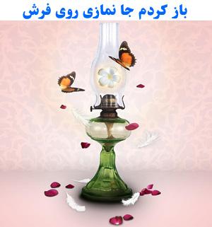 http://s8.picofile.com/file/8275879242/113.jpg