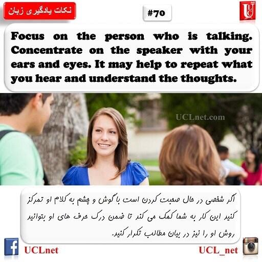 نکات یادگیری زبان انگلیسی 70 English Learning Tips