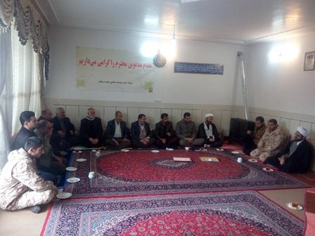 نشست امام جمعه شهر قهدریجان حجت الاسلام والمسلمین حاج آقا هاشمی با اعضای بسیج کلیشاد