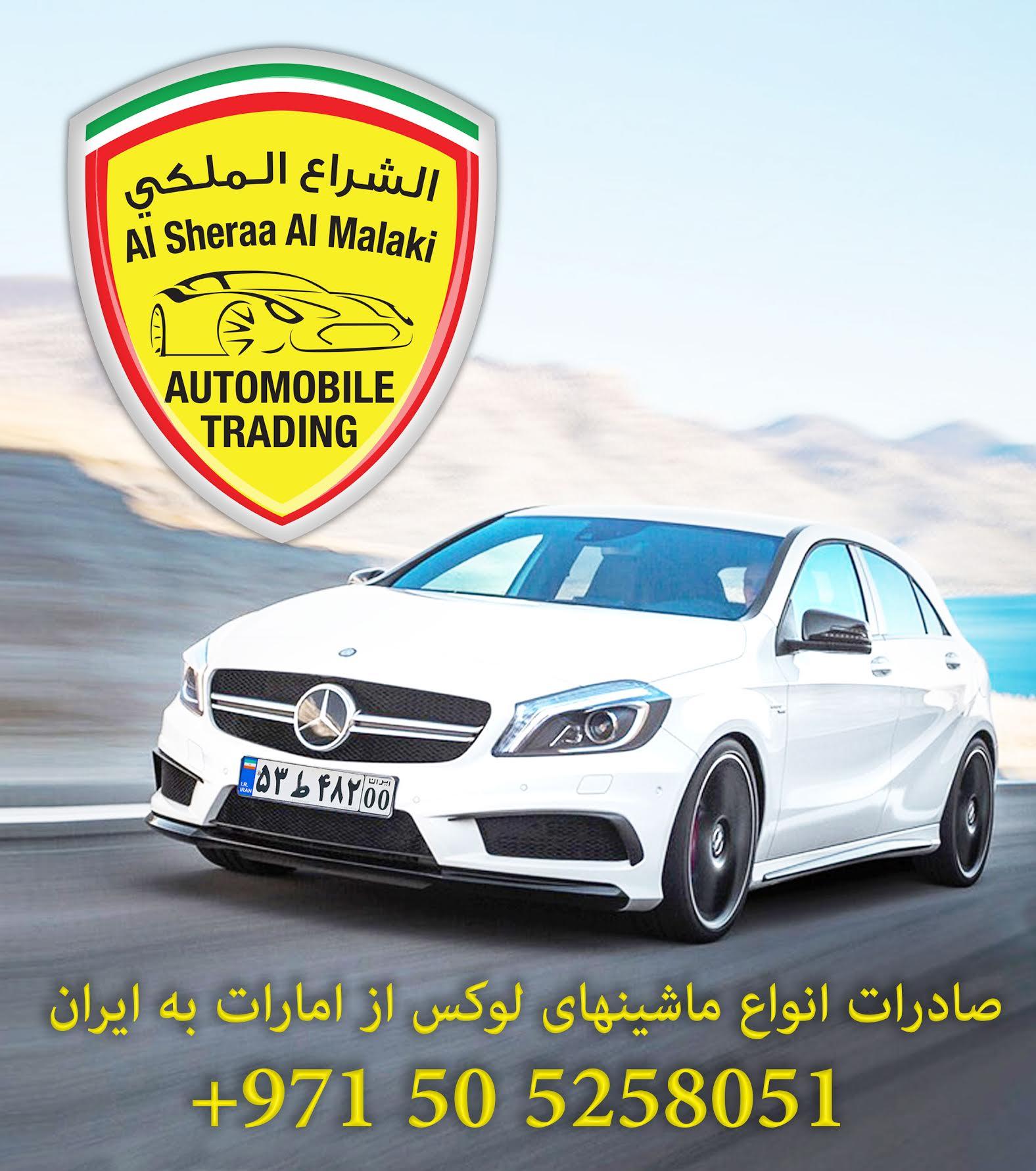 کانال تلگرام   پایگاه تخصصی فوتبال بوشهر