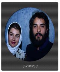 ساعد سهیلی با همسرش + بیوگرافی و عکسها