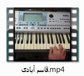 آموزش12 آهنگ تصویری کلیک کنید