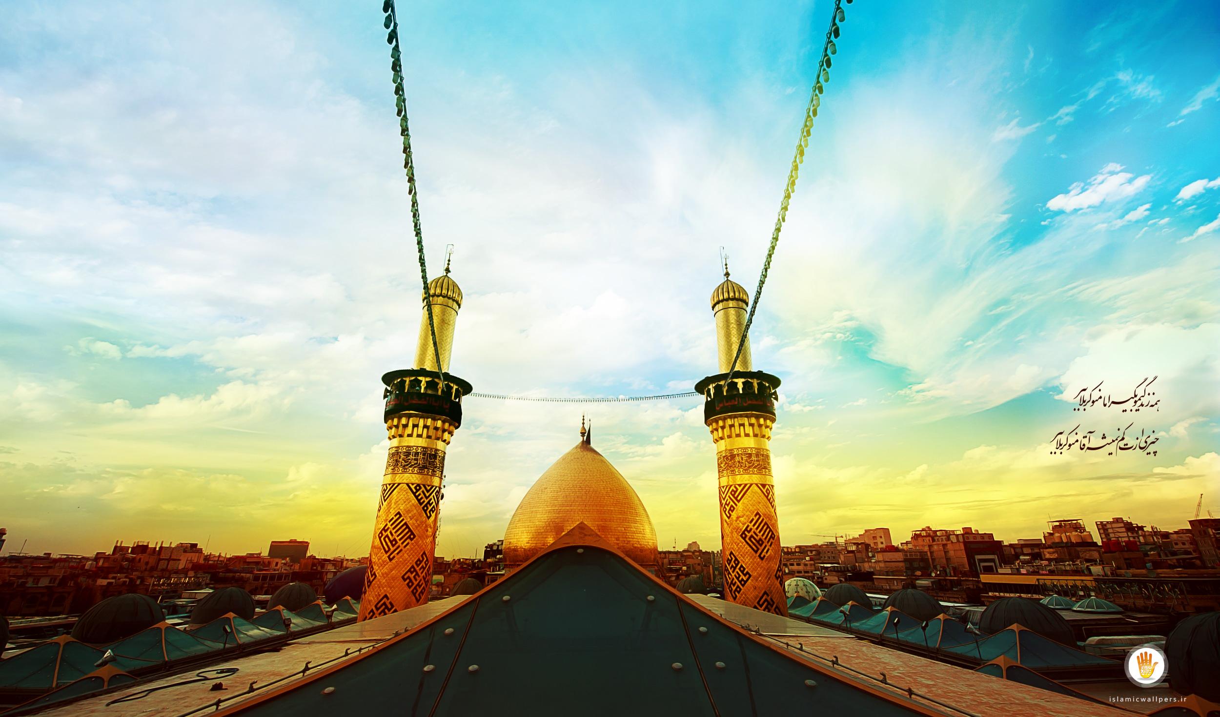عکس حرم حضرت ابوالفضل