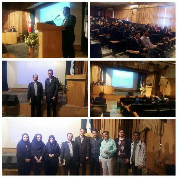 انجمن علمی زیست شناسی دانشگاه اصفهان