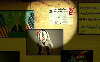 استاد خاتمی نژاد-هدف استحاله جمهوری اسلامی ایران است