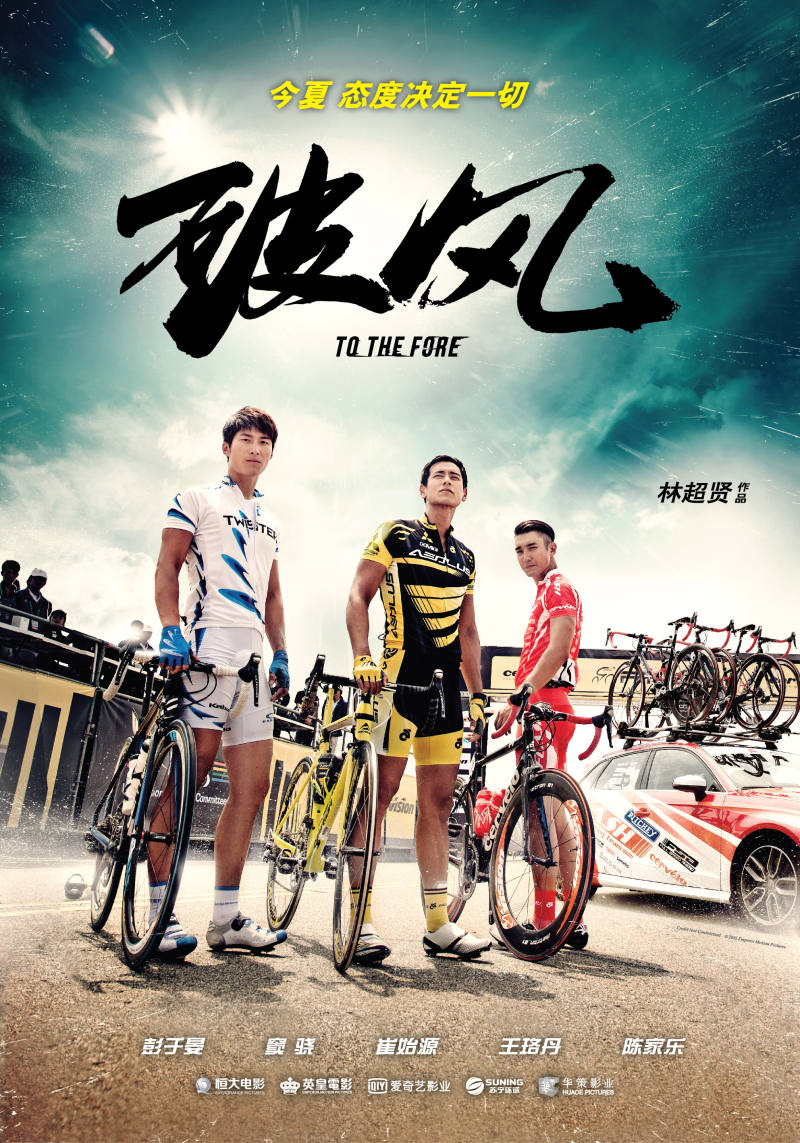 http://s8.picofile.com/file/8276090326/To_The_Fore_poster1_sjbluesubs_.jpg