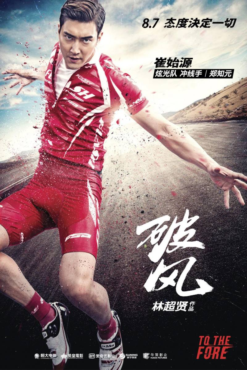 http://s8.picofile.com/file/8276090434/To_The_Fore_poster5_sjbluesubs_.jpg
