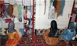 صنعت فرش چهارمحال و بختیاری