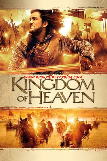 دانلود فیلم Kingdom of Heaven 2005 دوبله فارسی