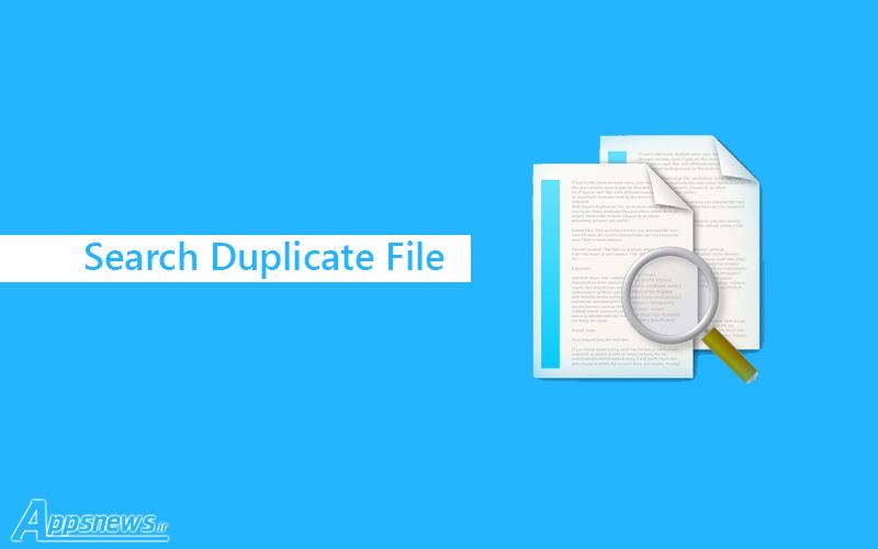 دانلود نرم افزار Search Duplicate File v4.34 برای اندروید