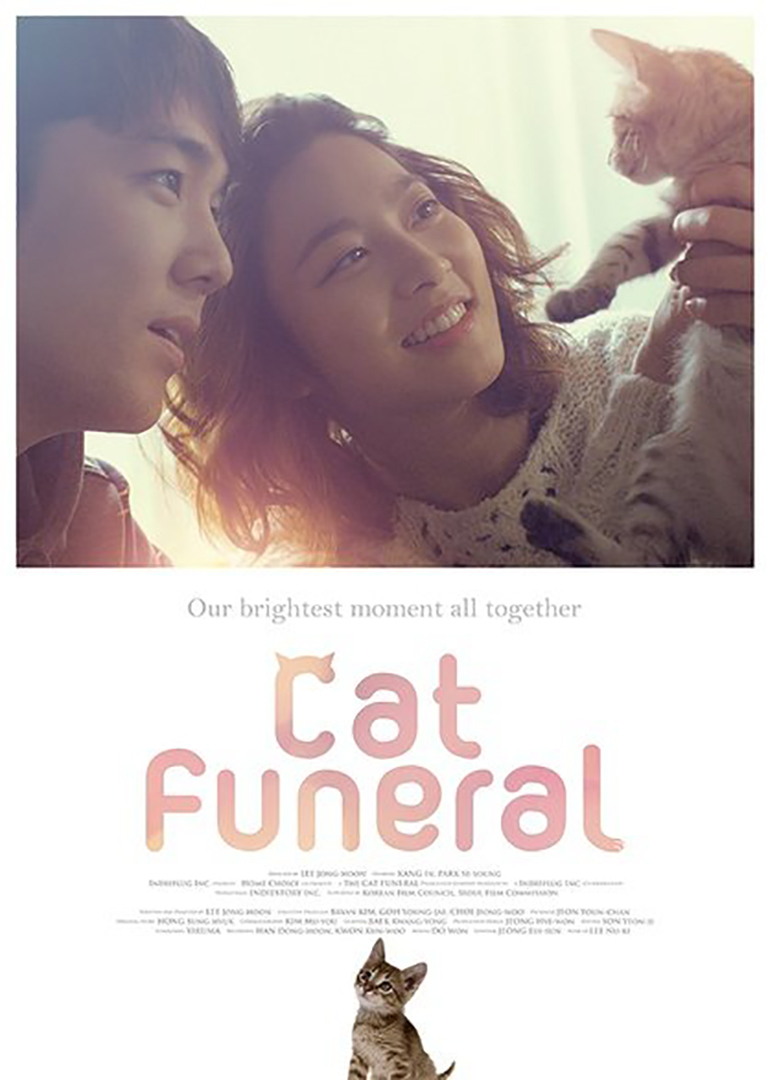 http://s8.picofile.com/file/8276355084/The_Cat_Funeral_Poster2_sjbluesubs_.jpg