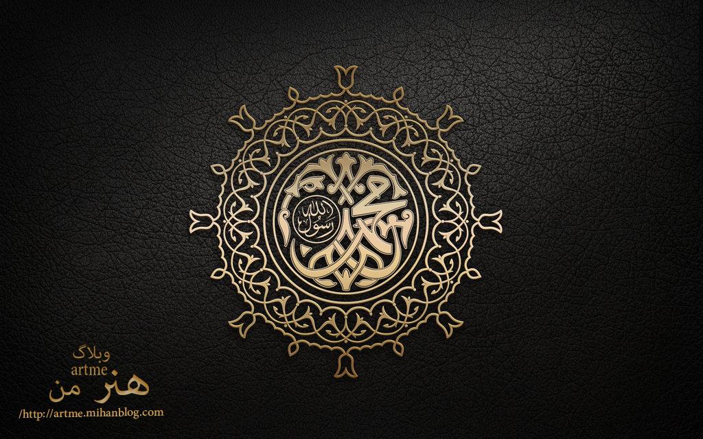 http://s8.picofile.com/file/8276394768/muhammad_peace_1.jpg